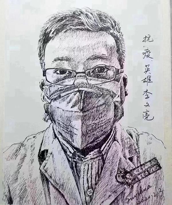 COVID-19'a erken dönemde uyarı yapmaya çalışan ancak Çin'de hükümet tarafından susturulan sekiz doktordan biri olan Dr. Li Wenliang. Dr. Li, 7 Şubat'ta hastaları tedavi ederken koronavirüsten dolayı öldü. Ölümü, Çin hükümetinin virüse yaklaşımına yönelik ciddi bir hayal kırıklığı yarattı ve Çin sosyal medyasında büyük tepkilere neden oldu.